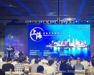 专访上海绿化和市容管理局丁勤华处长:景观照明的发展之路烟台